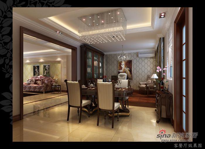 简约 四居 餐厅图片来自用户2557010253在10万元打造凸显个性的140㎡四居室30的分享