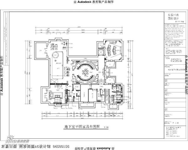 财富公馆施工平面图