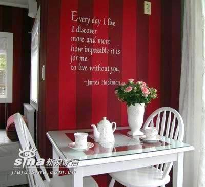 欧式 一居 餐厅图片来自用户2746889121在小资女人45平 灵动精致公主房68的分享
