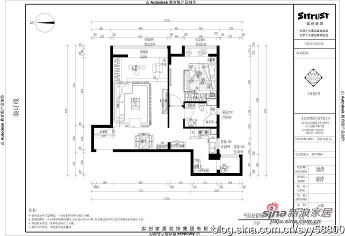简约 二居 其他图片来自用户2557979841在5.3万元演绎时尚温馨的贻成豪庭85平二居室31的分享