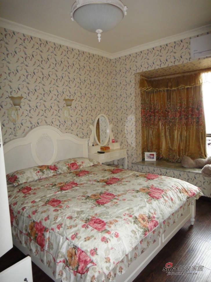 中式 三居 客厅图片来自用户1907661335在138平现代中式67的分享