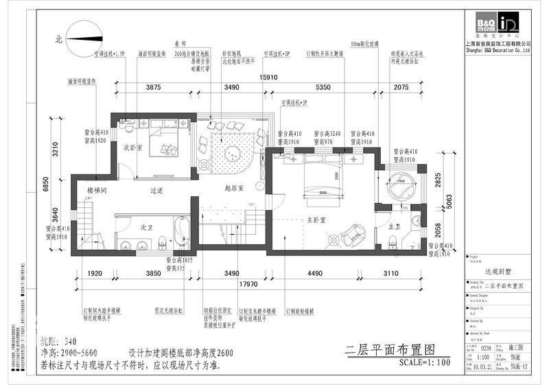 欧式 别墅 客厅图片来自用户2772856065在色彩诠释完美达观别墅48的分享