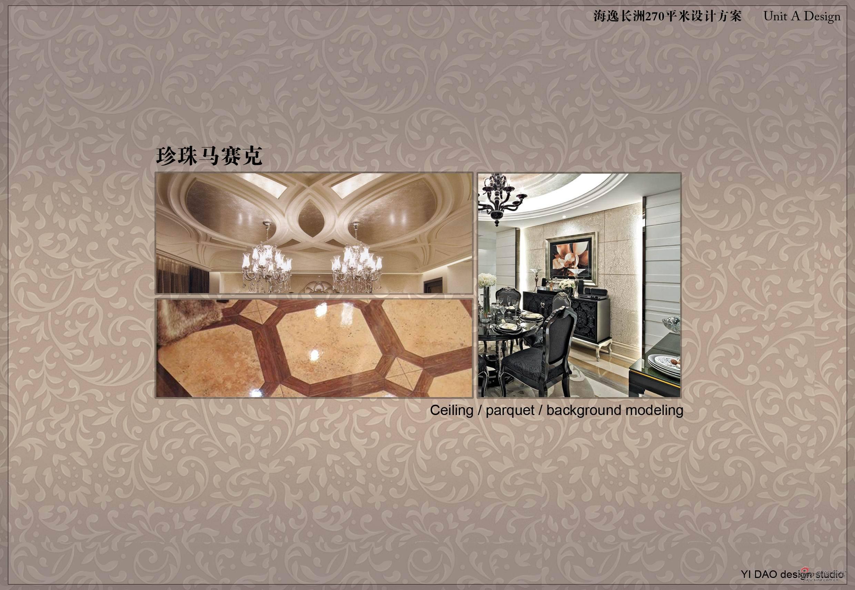 欧式 别墅 客厅图片来自用户2746948411在我的专辑979902的分享
