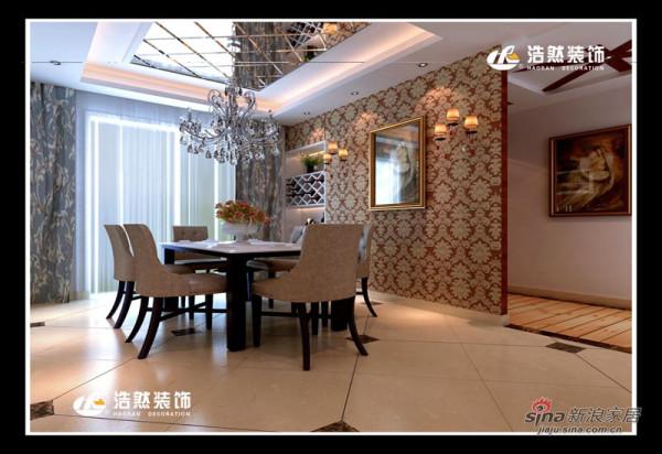 简约 二居 餐厅图片来自用户2737759857在引领简约45的分享