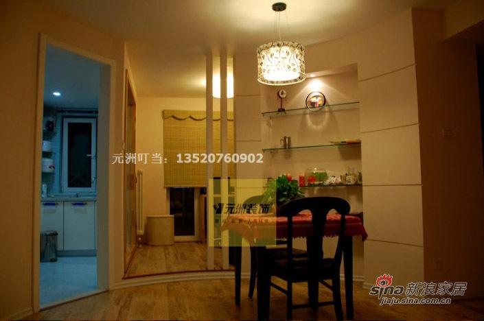 简约 三居 餐厅图片来自用户2739153147在最节省127平三居简约装修59的分享
