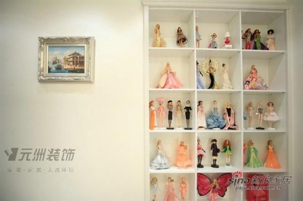娃娃展示柜
