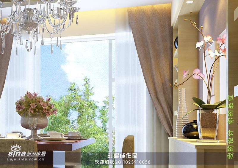 简约 别墅 餐厅图片来自用户2557010253在空间生华49的分享