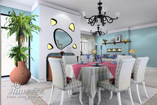 简约 二居 餐厅图片来自用户2738845145在地中海风情69的分享