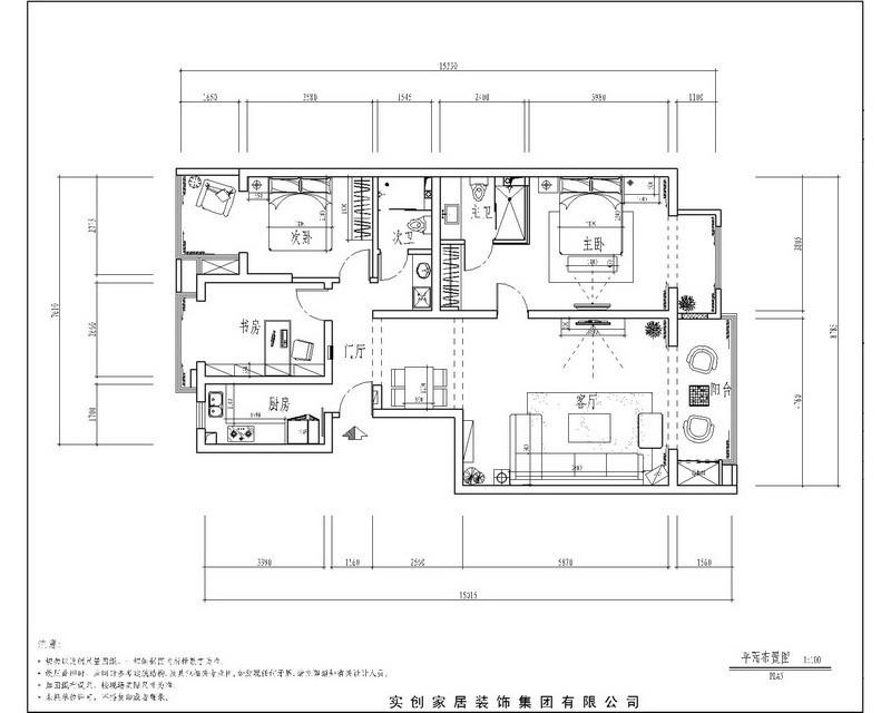 简约 三居 客厅图片来自用户2738813661在高雅不奢靡 6万打造120平简约舒适新生活20的分享