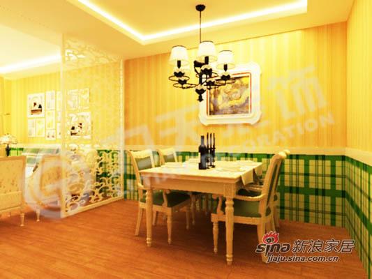 简约 二居 餐厅图片来自阳光力天装饰在90平两居带你回归大自然74的分享