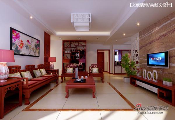 中式 三居 客厅图片来自用户1907658205在品味150平中式精致3居婚房72的分享