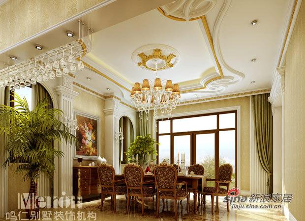 其他 别墅 餐厅图片来自用户2557963305在庄园物语87的分享
