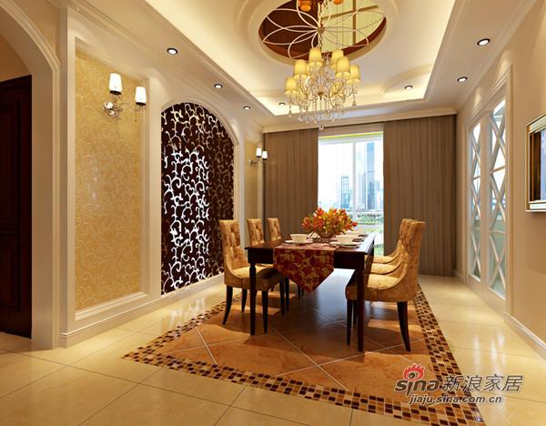 欧式 一居 餐厅图片来自用户2772856065在富有新古典韵味的复式楼22的分享