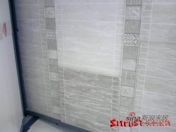 客厅阳台墙面砖(实创展厅墙砖照片)