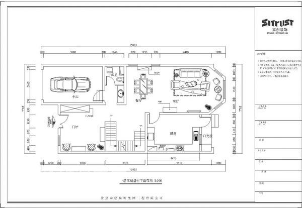 欧式 别墅 户型图图片来自用户2746948411在实景:简约手法演绎400㎡优雅古典美25的分享
