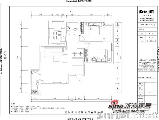 简约 loft 其他图片来自用户2738829145在6.7W打造出自然、华贵、典雅loft的三居室26的分享