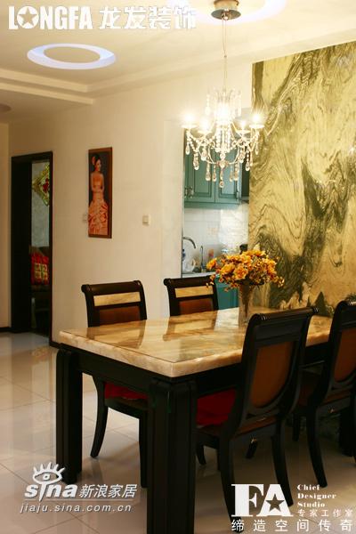 简约 二居 餐厅图片来自用户2558728947在天长地久-婚房实景案例51的分享