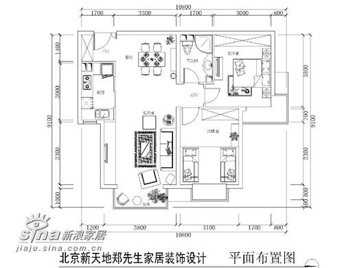 北京新天地两居平面图