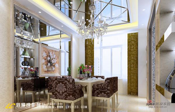 温馨简欧餐厅吊顶设计