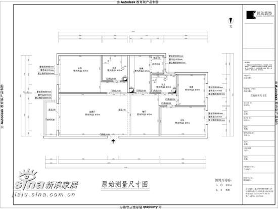 简约 一居 其他图片来自用户2557010253在阔达装饰华侨城78的分享