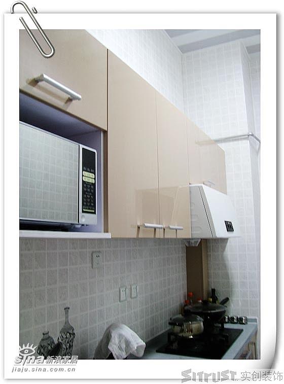 简约 三居 厨房图片来自用户2737950087在现代简约三口之家36的分享