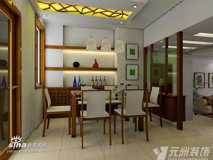 简约 一居 餐厅图片来自用户2739153147在星河城55的分享