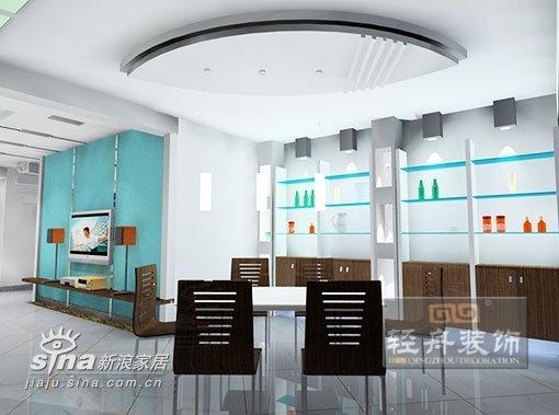 简约 三居 餐厅图片来自用户2557979841在金钻广场户型A15楼34的分享