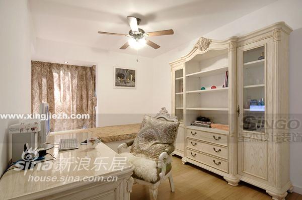 其他 四居 客厅图片来自用户2557963305在中远两湾城28的分享