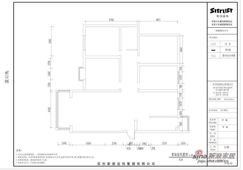 简约 四居 客厅图片来自用户2738093703在我的专辑131596的分享