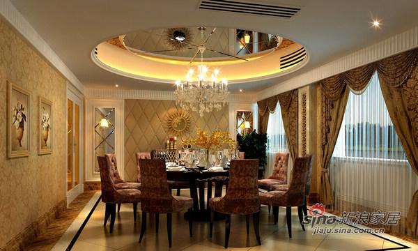 欧式 别墅 餐厅图片来自用户2746889121在150平欧式古典主义时尚别墅24的分享