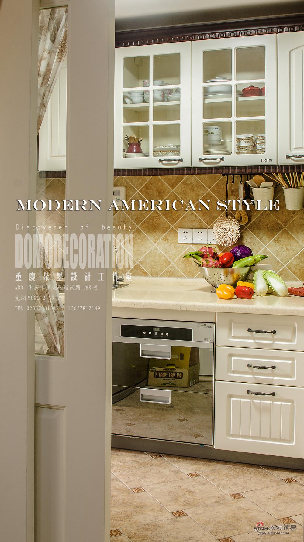 其他 三居 厨房图片来自朵墨设计在【高清】130平雅致美居休闲下午茶73的分享