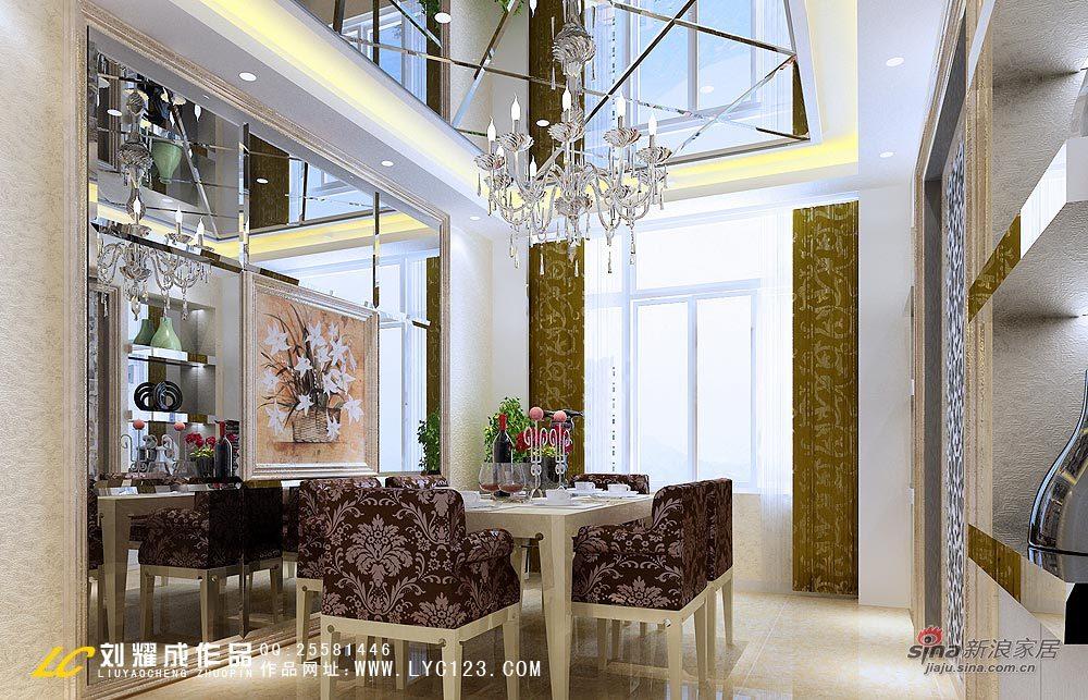 简约 二居 餐厅图片来自用户2558728947在艺术气质宅女居15万21的分享