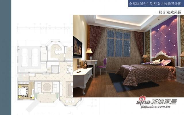 简约 一居 客厅图片来自用户2737950087在多图对比分析教您扮靓豪宅91的分享