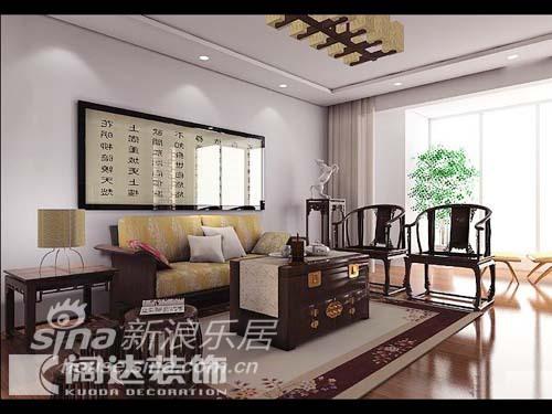 简约 一居 客厅图片来自用户2738845145在阔达装饰精美设计图88的分享