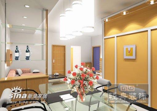 简约 三居 餐厅图片来自用户2738813661在望江名苑6栋4单元50750的分享