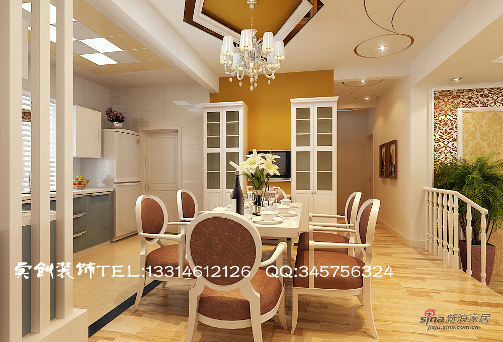 欧式 二居 餐厅图片来自用户2557013183在我的专辑287071的分享