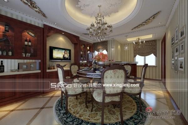 欧式 复式 餐厅图片来自用户2772873991在别墅欧式营造奢华氛围18的分享