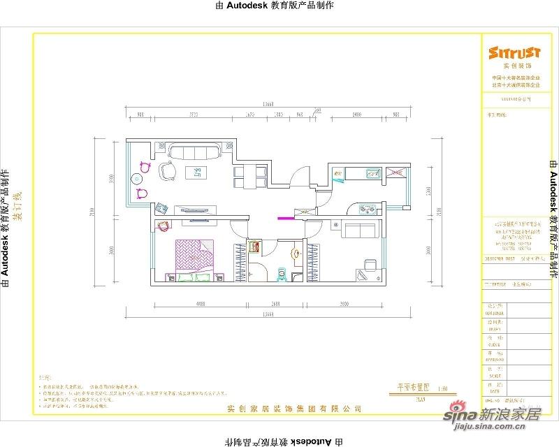 欧式 三居 客厅图片来自用户2557013183在草桥欣园简欧设计53的分享