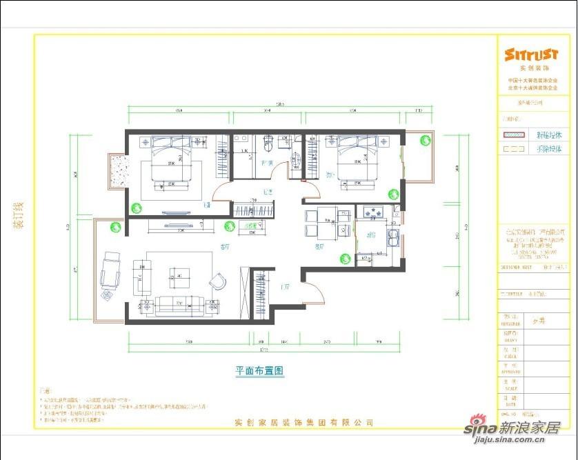 简约 三居 客厅图片来自用户2738829145在阳光波尔多大气设计3居室15的分享