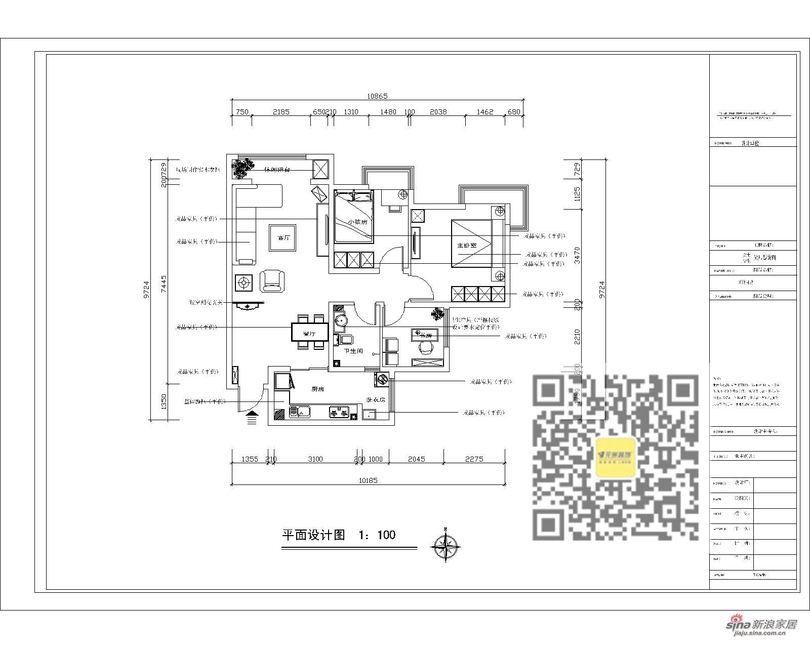 欧式 三居 其他图片来自用户2746948411在浮华背后的简欧风格三居室44的分享