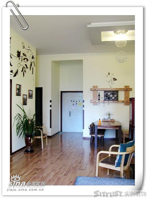 简约 三居 客厅图片来自用户2737950087在现代简约三口之家36的分享