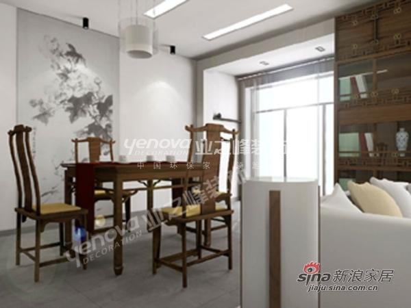 中式 三居 餐厅图片来自用户1907658205在假日风景 165平 三室两厅高雅新中式35的分享