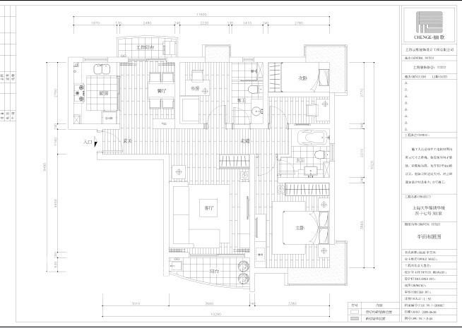 简约 三居 户型图图片来自用户2737782783在东源名都—用线条打造时尚居室56的分享