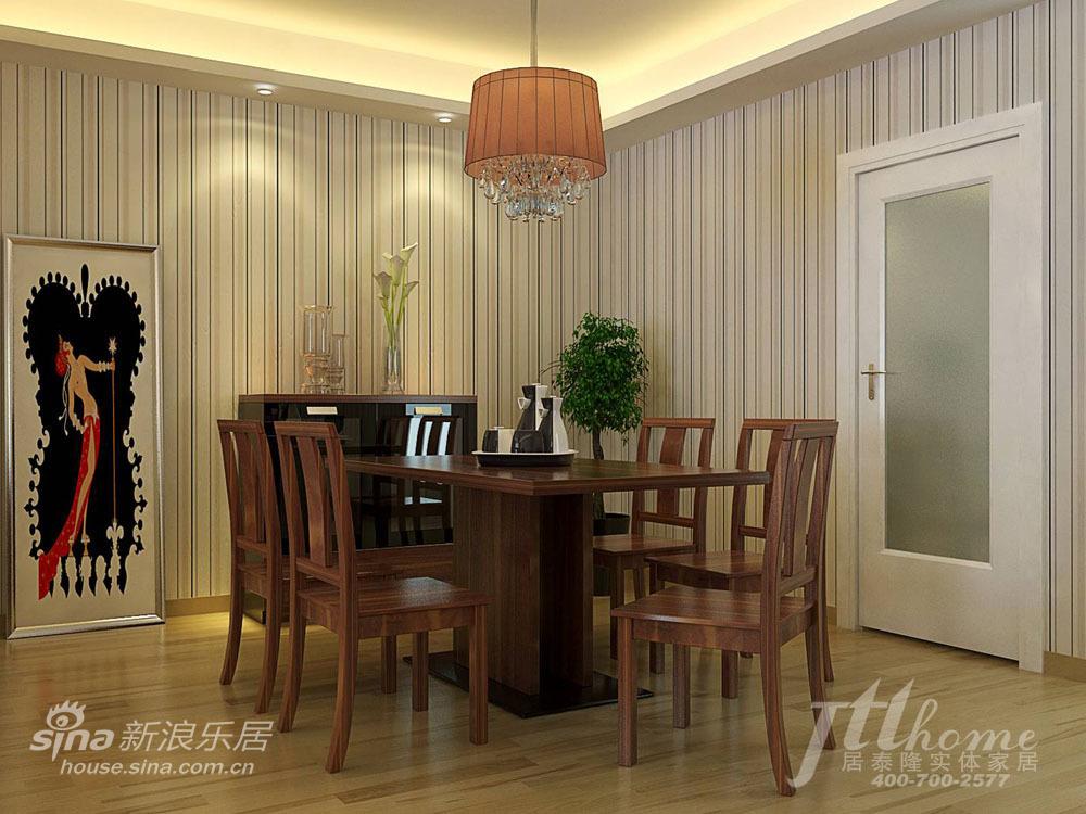 简约 二居 餐厅图片来自用户2738813661在爱若斑斓!我的温馨Dream house66的分享