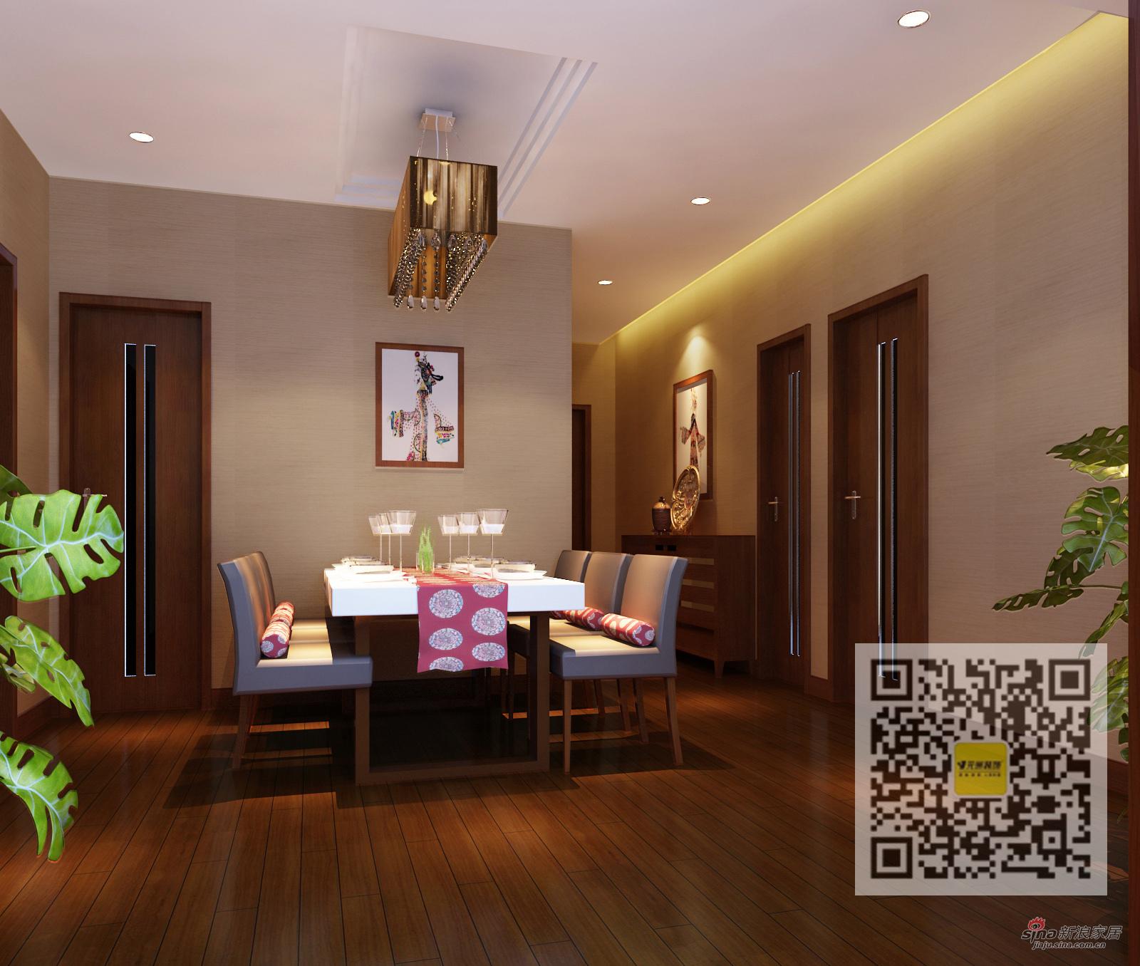 简约 四居 餐厅图片来自用户2739153147在雍和家园简约· 休闲四居室85的分享