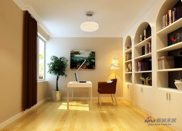 方案一:书房