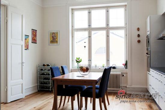 简约 二居 餐厅图片来自用户2737950087在原木自然家装 75平精致二居48的分享