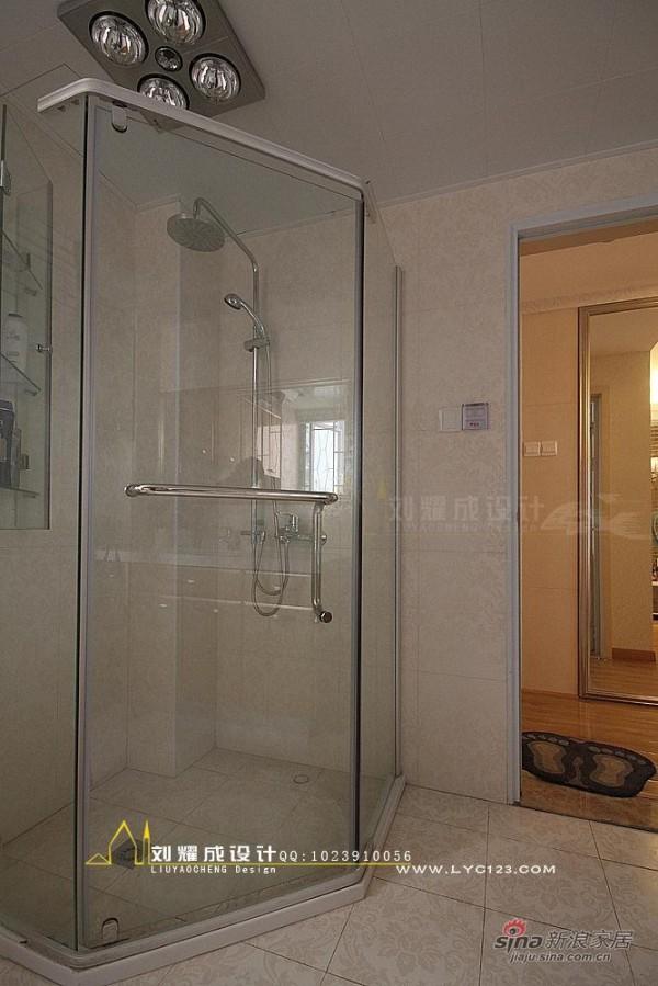 主卧淋浴间