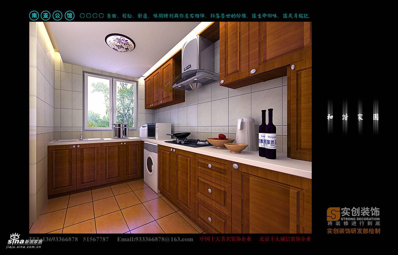 简约 二居 客厅图片来自用户2738845145在艺水芳园设计案例29的分享