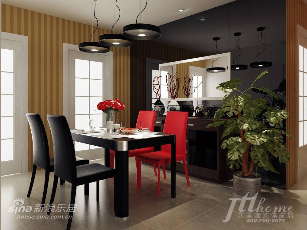 简约 三居 餐厅图片来自用户2556216825在时尚高雅的完美生活家居装饰44的分享